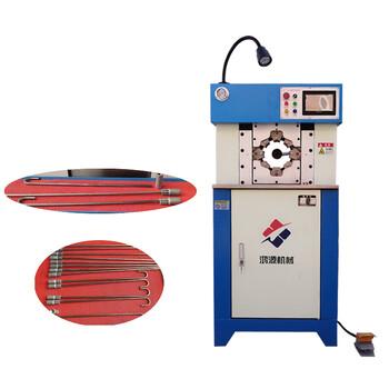 四柱型缩管机修理方法