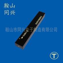 高压硅板2DL300KV/1A整流变压器原厂高压硅堆二极管图片