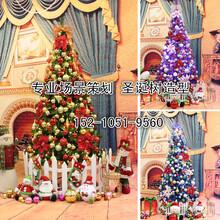 圣诞节快乐北京室外大型圣诞树厂家制作批发