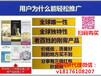 爱润妍为什么那么便宜产品安全吗?是三无产品吗?