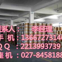 左卡尼丁原料药生产厂家供应