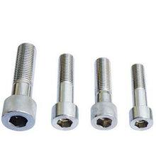 优质螺栓标准高温高压高强度六角螺栓供应电力紧固件