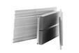 新能源设备铝合金散热器的特点——兴发铝业