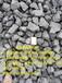 批发52气化煤36籽煤煤炭价格量大优惠