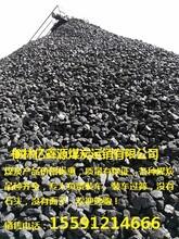 长期供应神木13籽煤12籽煤25籽煤炭