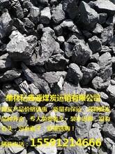 煤炭价格-中国煤炭市场网38块煤籽煤销售