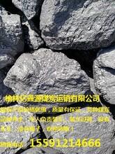 长期销售民用煤火煤批发小烟煤价格合理