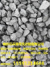 长期销售神木烟煤神木52气化煤炭批发价格
