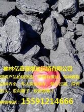 出售烟煤,供应小烟煤炭块煤批发价格