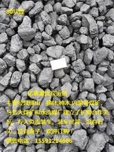 煤矿直销神木块煤52气化煤6500卡以上气化煤炭价格