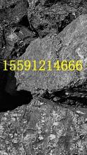 批发销售中块煤碳80块煤烤烟煤民用煤碳价格