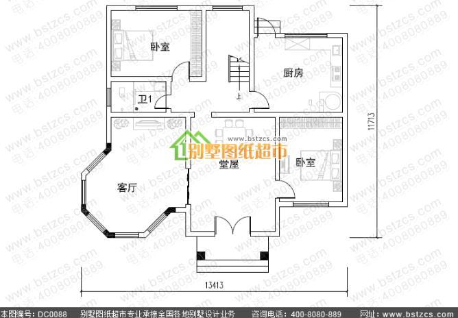 4米×11.7米三層帶堂屋農村自建房全套設計圖紙_鼎川別墅.