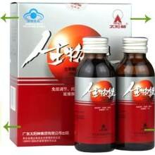 太阳神生物健口服液(浓缩型)产品太阳神保健食品火爆热卖品种齐全价格低