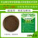 纯秸秆料的堆肥发酵方法