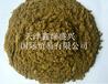 供应进口鱼粉港口价格报价天津港上海港鱼粉报价价格