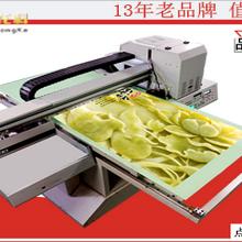 河北玻璃移门打印机的价格玻璃移门印刷机的厂家