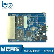 复印机显示屏CPU板代工PCBA代工来料加工SMT贴片代工