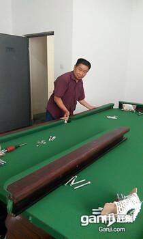 专业台球桌维修拆装移位置换台呢