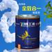广东真石漆厂家直销优质供应质感涂料花岗岩涂料