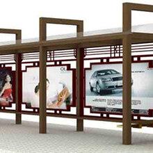 厂家低价销售景县不锈钢公交候车亭,换画公交候车亭