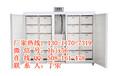 秦皇岛生豆芽机器多少钱,绿色无公害豆芽机,全自动商用豆芽机