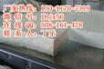 随州小型豆腐机器一套需要多少钱,联浩直销多功能豆腐机械设备