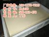 湖南豆腐机多少钱,联浩直销大豆腐设备,全自动豆腐机械厂