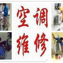 郑州中原区格力中央空调售后维修电话图片