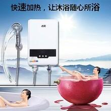 仓山区能率热水器售后服务中心电话多少图片
