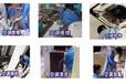 沧州市格力空调空调售后维修移机电话