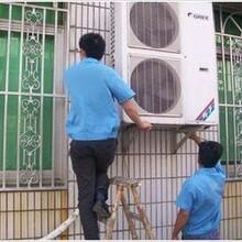 蕭山區格力中央空調空調售后維修移機電話圖片