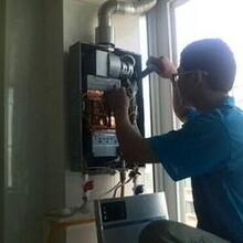 惠济区美的热水器售后维修清洗总部电话图片