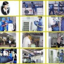 郑州格力中央空调售后维修保养服务中心电话图片