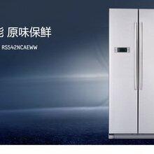 郑州海尔冰箱售后服务受理-热线-总部维修中心咨询电话?图片