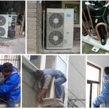 合肥格力中央空調空調售后維修移機電話圖片