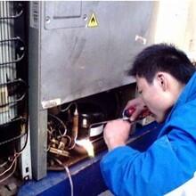 西安格力中央空調空調售后維修移機電話圖片