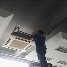 棲霞區格力中央空調空調售后維修移機電話圖片