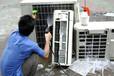 龍華松下空調維修電話全市統一服務熱線