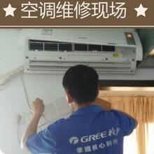 渝北區格力空調空調售后維修移機電話圖片