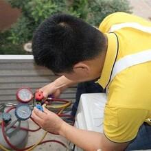 洪山區格力空調空調售后維修移機電話圖片