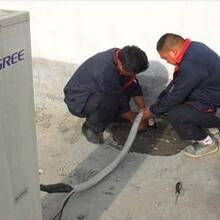 北辰區格力中央空調空調售后維修移機電話圖片