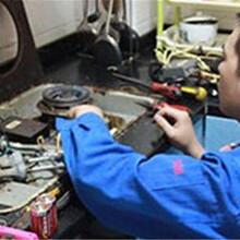 溫州萬家樂燃氣灶售后維修電話400服務中心24小時在線圖片