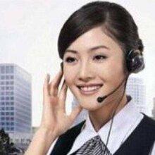 上海萬家樂燃氣灶售后維修電話網點統一400服務中心圖片