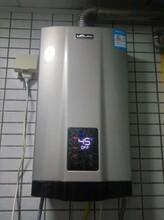 惠济区博世热水器售后维修清洗总部电话图片