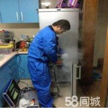 鄭州三星冰箱售后中心(三星冰箱統一維修)24小時總部熱線電話圖片