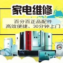 溫江區萬和熱水器維修萬和服務中心圖片