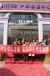 拘奶又见拘奶--记月子印象江苏徐州高级催乳师