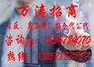 湖北华通盛世个人代理招商加盟