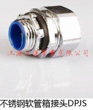 316不锈钢软管接头不锈钢软管接头不锈钢浪管接头哪家好正汉供