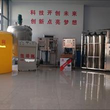 生产汽车玻璃水、防冻液等汽车养护用品等产品的生产设备出售。赠送配方技术